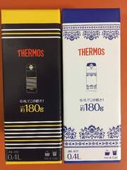 【サーモス】真空断熱ケータイマグ0.4L限定カラー2種類セット