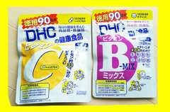 DHC*サプリ*徳用90日分