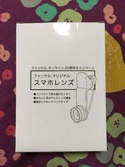 美品/ファンケル/オリジナルスマホレンズ