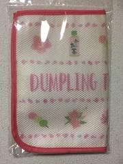 新品★伊藤園/桜とお茶の吸水キッチンマット.ピンク¥50スタ