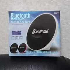 ☆新品未開封☆ Bluetooth ラウンド スピーカー 黒