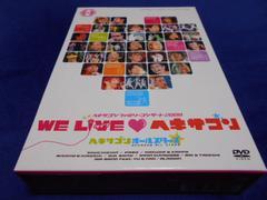 ヘキサゴンファミリーコンサート2008 2枚組