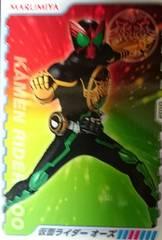 仮面ライダーふりかけ「オリジナルカード仮面ライダーオーズ」