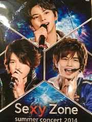 sexy zone DVD summerconcert2014