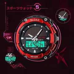 ソーラー腕時計 メンズ デジアナウォッチ スポーツ 赤