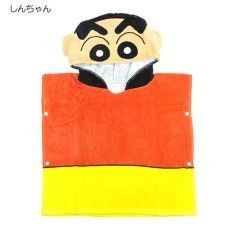 【クレヨンしんちゃん】可愛いサイドボタン♪なりきりフード付タオルポンチョ