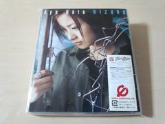上戸彩CDS「kizuna」初回限定盤2枚組●