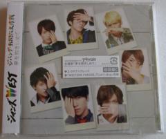 ★新品未開封★ ジャニーズWEST ジパング・おおきに大作戦 初回盤C CD