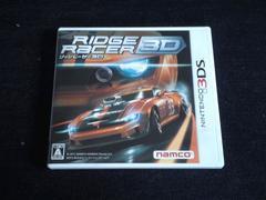 <即決>N3DS/リッジレーサー3D