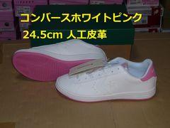 コンバースlt人工皮革ct-l 24.5cmホワイト/ピンク   kマ