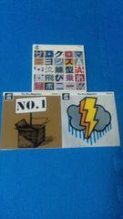 ザ・クロマニヨンズ 初回DVD付マキシ3枚「流線型・ナンバーワン野郎・雷雨決行」