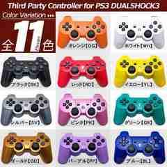 ★PS3 コントローラー ワイヤレスコントローラー 互換 オレンジ