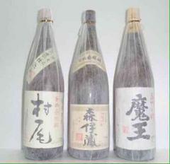 ●【焼酎セット銘柄】森伊蔵 村尾 魔王