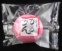 沖縄の和菓子 赤かるかんO49M-2