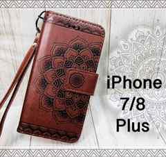 iPhone7/8Plus手帳型  花柄ケース オルテガ +液晶フィルム 茶色