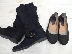 2点セット/柔らかブーツ&ペタンコ パンプス 黒 M/