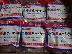 ☆大人気* 北海道ホットケーキ 2枚×30袋  冷凍