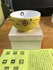 山紫水明の都の茶碗。平安遷都1200年記念。未使用。栞付き。