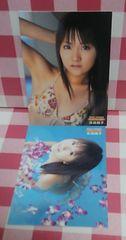 『浜田翔子』 カード