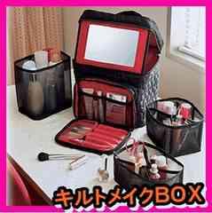 ◆キルトコスメBOX ハート柄メイクボックス ブラックレッド◆