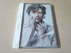 藤木直人DVD「夏歌冬泣〜NAO-HIT TV LIVE TOUR Ver.5.1」●