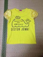 JENNI ジェニィー Tシャツ 美品150