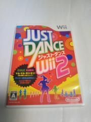 WiiソフトジャストダンスWii2
