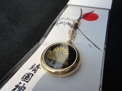 靖国神社内限定菊水のストラップゴールドに黒厚み/月