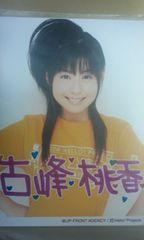 ハロプロ新人公演 芝公園STEP!・2L判2枚 2008.9/古峰桃香