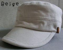 帽子 チップ付き ツイル ワークキャップ コットンキャップ
