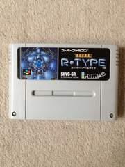 SFCスーパーファミコン 「スーパーアールタイプ」カセット シューティング 送料=180円 R・TYPE