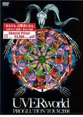 UVERworld PROGLUTION TOUR 2008 DM便164円