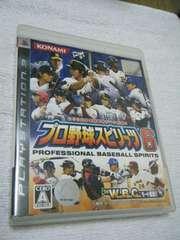 プロ野球スピリッツ6(プレイステーション3用ソフト)
