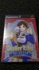 PS2ソフト  リリーのアトリエ 〜ザールブルグの錬金術師3〜  未開封品