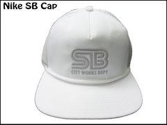 新品正規品 SB NIKE ナイキ エスビー CITY WORKS 白 スナップ式