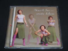 宇多田ヒカル/Wait&See~リスク~ [Single, Maxi]