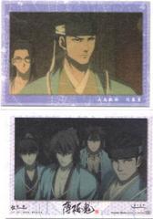薄桜鬼★トレーディングカード 30 胎動12 近藤勇、山南敬助