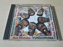 ブンドゥムーナCD「ホット・ミステイク」VUNDUMUNAアフリカ音楽