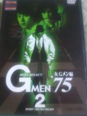 Gメン '75 女Gメン編2 森マリヤ 夏木マリ 丹波哲郎