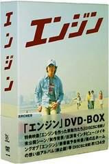 ■DVD『エンジン DVD-BOX』木村拓哉 小雪