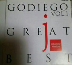 ベストCD ゴダイゴ グレイトベスト1 日本語バージョン GODIEGO
