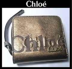 Chloe エクリプス ラウンドファスナー二つ折り財布 8AP531 8A850 ゴールド新品