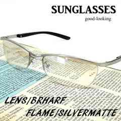 新品 サングラス メンズ オラオラ系 リームレス UVカット チョイ悪 ブロー 伊達眼鏡SM-3