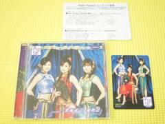 DVD★即決★美勇伝★紫陽花アイ愛物語 カード付★19分