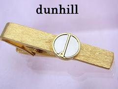 【即買い】dunhill マットゴールド タイピン タイバー 極美★dot