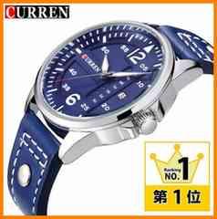 ◆送料無料◆新品♪Currenミリタリークロノ腕時計★日週表示★青