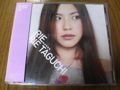 田口理恵CD RIE ASAYAN 廃盤