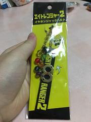 関ジャニ∞ エイトレンジャー2 イヤホンジャックベルト 大倉