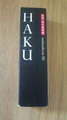 定形外送料込♪HAKU【30g】メラノフォーカス3D/薬用美白美容液