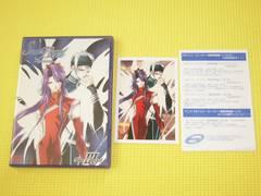 DVD★即決★セイントビースト 聖獣降臨編 3 特典付★68分